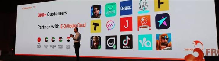 中東移動互聯網整合營銷企業 MENA Mobile 獲千萬美金B輪融資丨瘋狂BP捷報