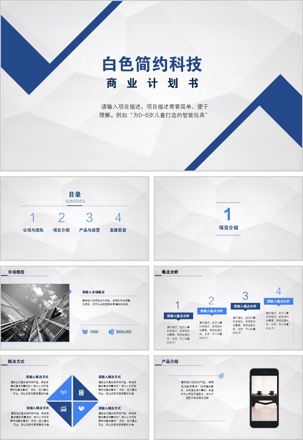 旨在搭建创业者之间创业者与市场之间交流交易的平台_中国加盟网